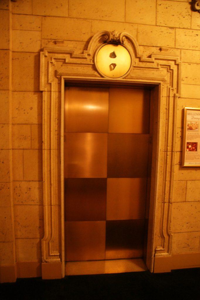 A classy elevator door.