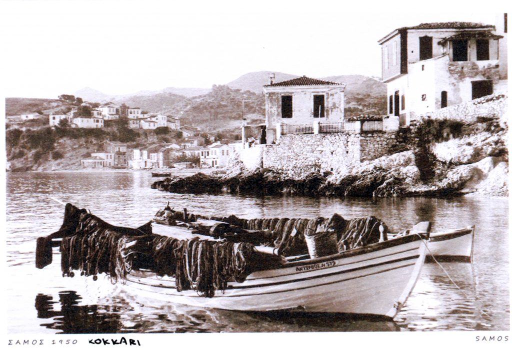 Samos Traditional House in 1950.