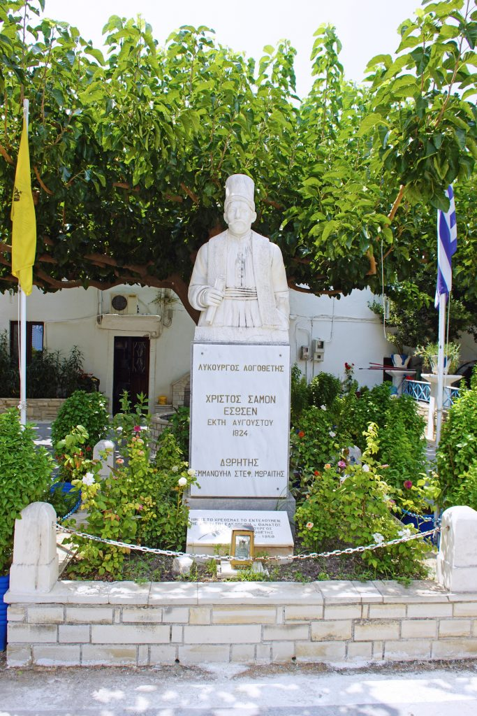 A statue commemorating Lykourgos Logothetis.