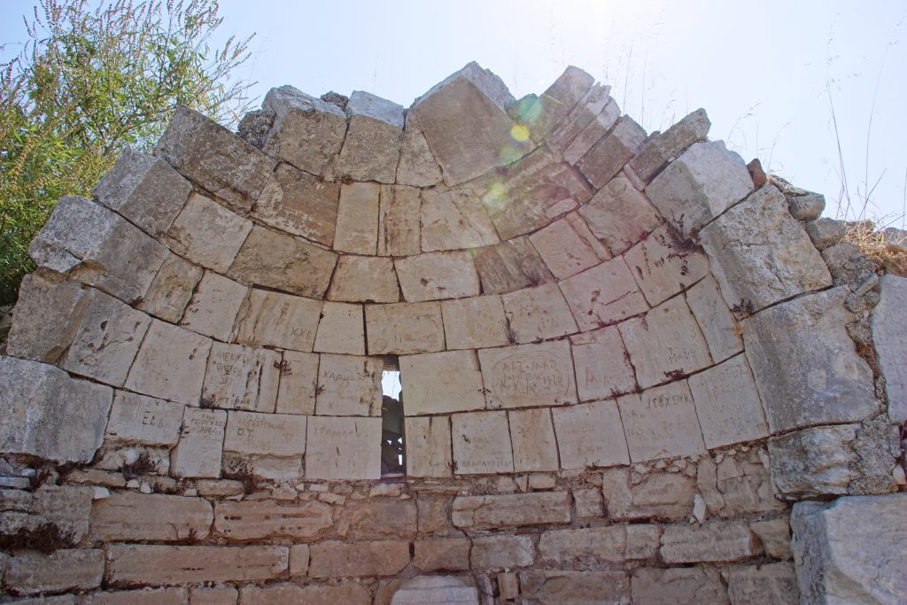 An example of a domed structure made of stone.