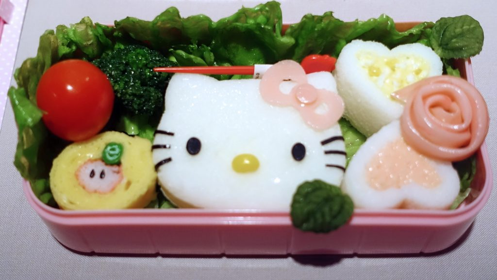 Hello Kitty has a heart-on!